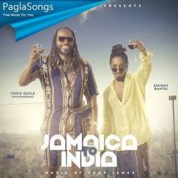 Jamaica To India Poster