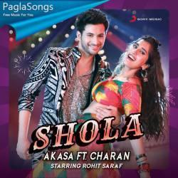 Shola Poster