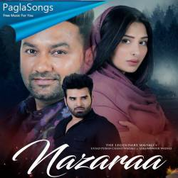 Nazara Poster