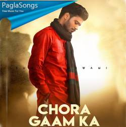 Chora Gaam Ka Poster