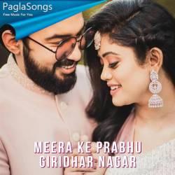 Meera Ke Prabhu Giridhar Poster