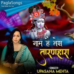 Naam Hai Tera Taran Hara Poster