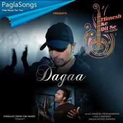 Dagaa Poster