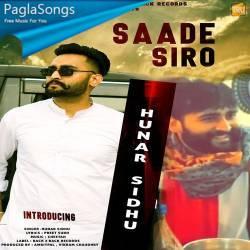 Sade Siro Poster