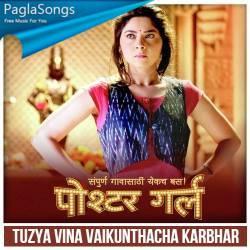 Tuzya Vina Vaikunthacha Karbhar Poster