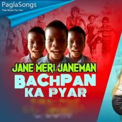 Jane Meri Janeman Bachpan Ka Pyar Poster