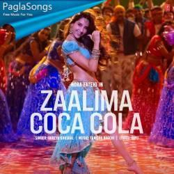 Zalima Coca Cola Pila De Poster