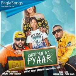 Bachpan Ka Pyar Poster