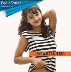 Jane Wale Laut Kar Poster