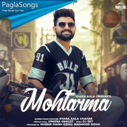 Mohtarma Poster