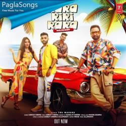 Rara Riri Rara Reloaded Poster