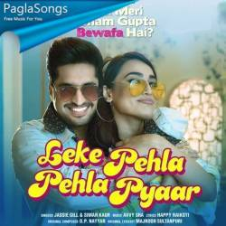 Leke Pehla Pehla Pyar Poster