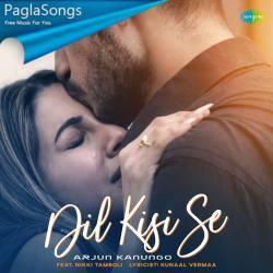 Dil Kisi Se Poster