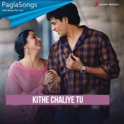 Kithe Chaliye Tu Poster