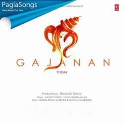 Gajanan Poster