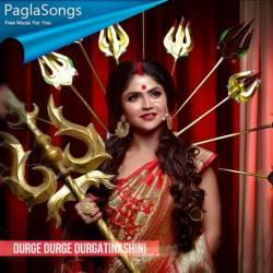 Durge Durge Durgatinashini Poster