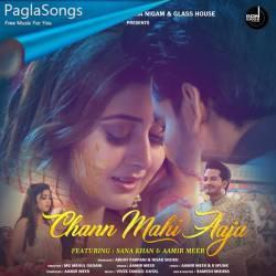 Chann Mahi Aaja Poster